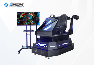 1.5mm Frame VR Racing Simulator Custom Colors Multiplayer Available Easy Operation